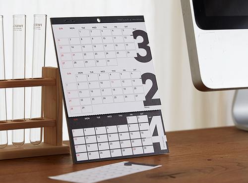 カレンダーの名入れ承ります