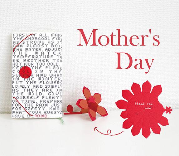 母の日セット〈懐紙入れ 多包み+メッセージカードHana-kotoba〉