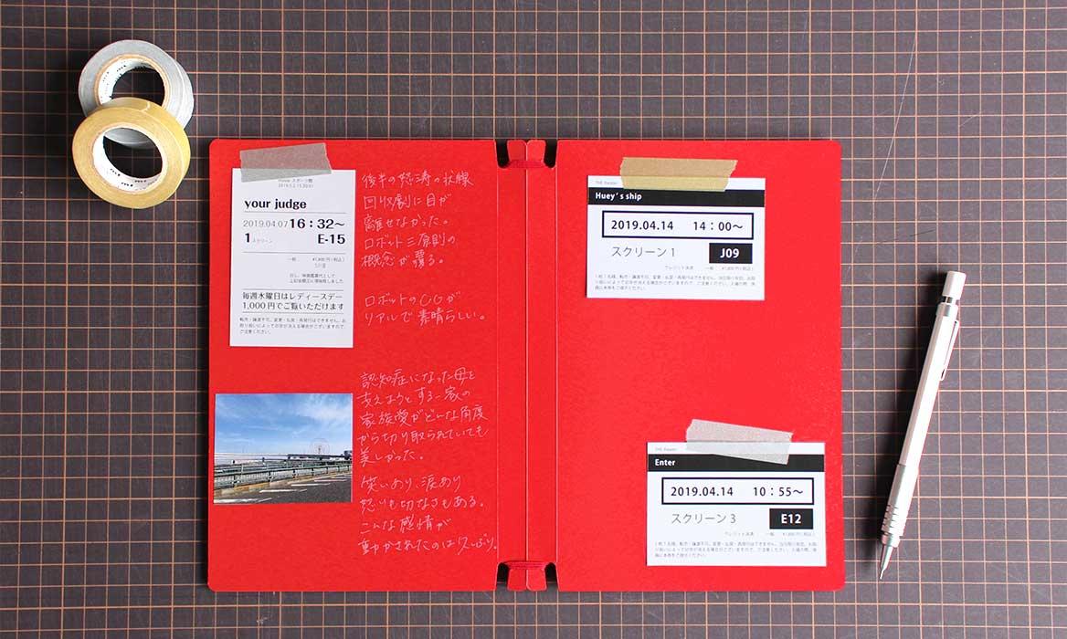 スクラップブック Sara book 書くことも、描くことも、貼ることもできます。