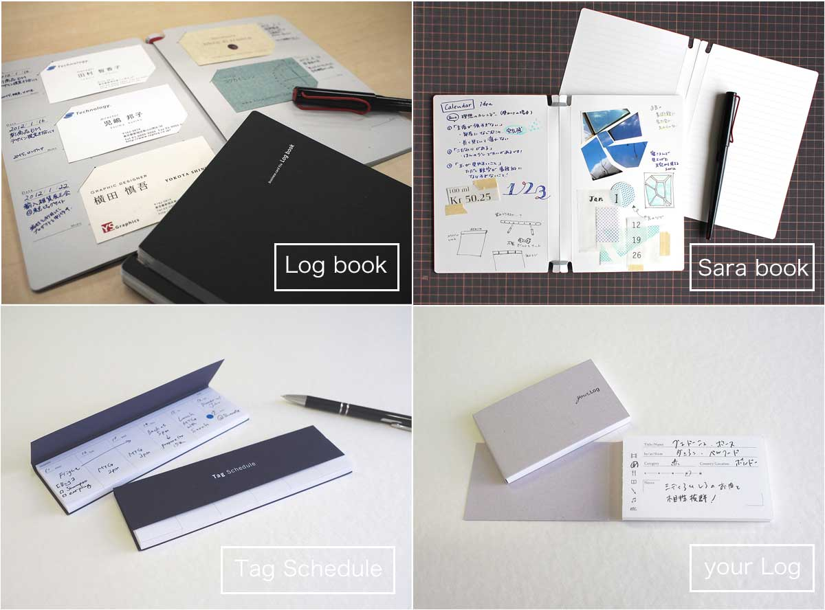 ステーショナリーセット「Log book」「Sara book」「Tag Schedule」「your Log」
