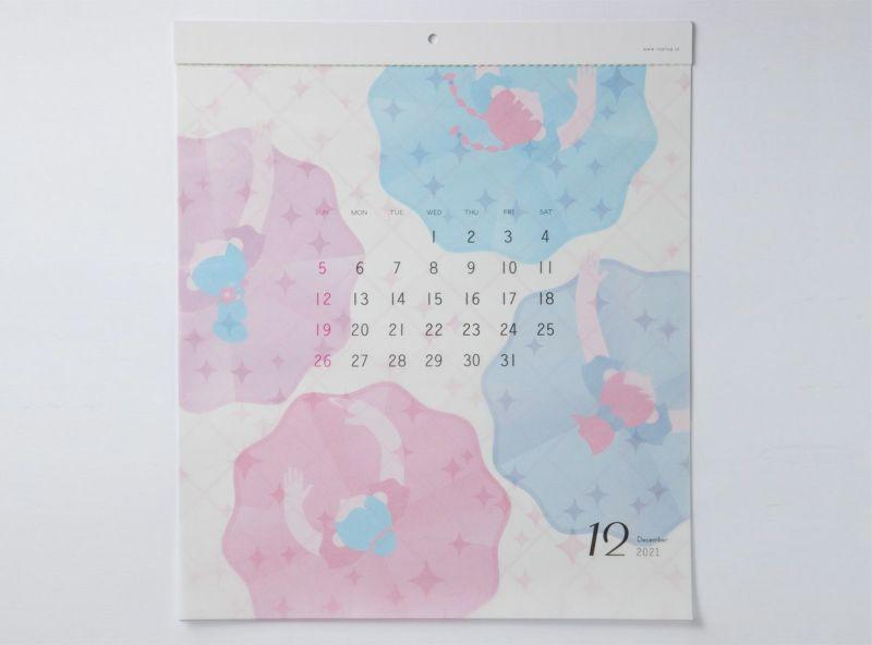 リプラグリビングにおすすめランキング2位 glassine paper Calendar