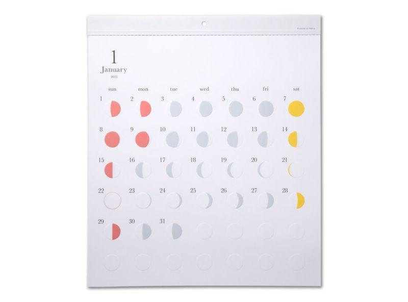 月の満ち欠けカレンダー ミチル 2022