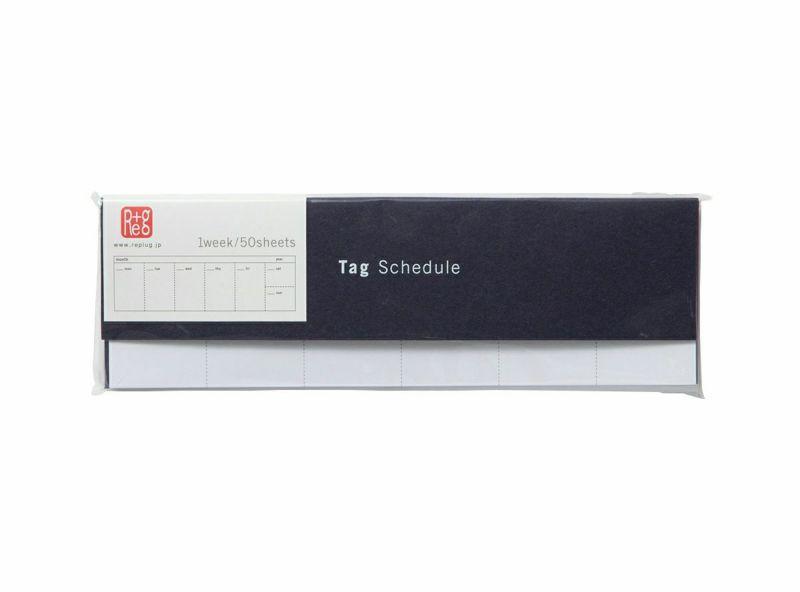 リプラグ就職祝いにおすすめランキング3位 Tag Schedule/ネイビー