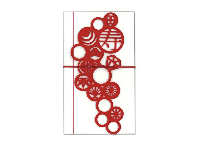 リプラグク お祝いにおすすめランキング1位 祝儀袋【寿】