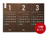 卓上カレンダーRe+g Triangular リプラグ トライアングラー 2022 まとめ買い10部セット