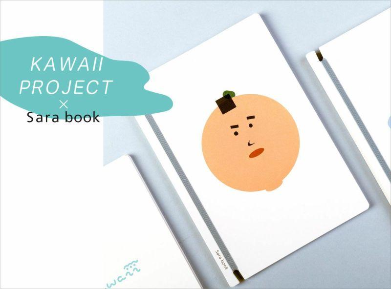 KAWAII×Sara book