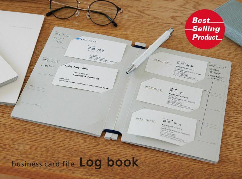 名刺ファイルLog book